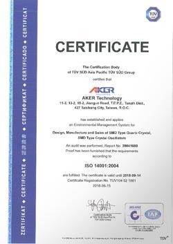 AKER ISO 14001:2004