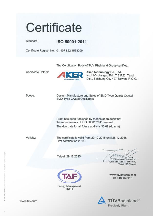 AKER ISO 50001:2011