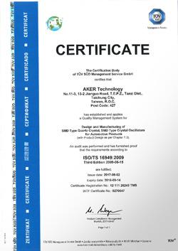 AKER ISO/TS 16949:2009