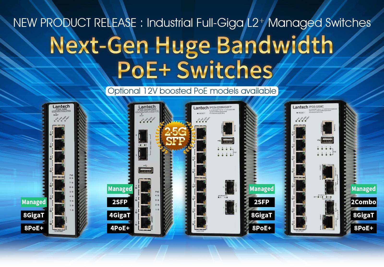 Nowej generacji przemysłowe zarządzalne switche L2+ z PoE o wysokiej przepustowości danych